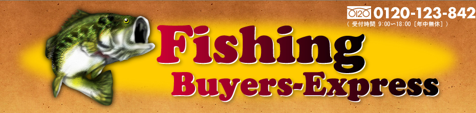 Fishing Buyers-Express